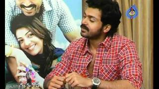 Kajal Interview with Karthi about Naa Peru Shiva