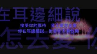 吳雨霏- LOVE MORE Lyrics