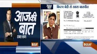 Photo Aaj Ki Baat With Rajat Sharma March 04 2015 Kiran Bedi Exclusive On Nirbhaya Case Documentary