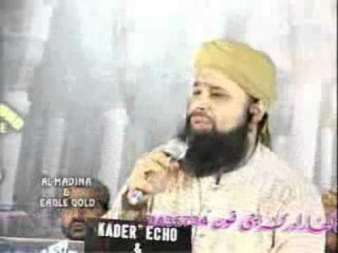 YouTube   Aa Dil Mein Tujhe Rakh Loon     Owais Qadri