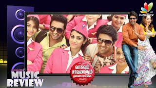 Watch Vasuvum Saravananum Onna Padichavanga Songs Review | VSOP, Santhanam, Arya, D.Imman Red Pix tv Kollywood News 31/Jul/2015 online