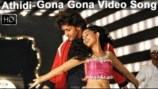 Gona Gona Video Song - Athidi