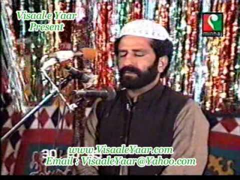 Qasida Burdah Sharif (Late Qari Zubaid Rasool )By Naat-e-habib