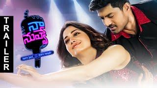 Naa Nuvve - Telugu Trailer