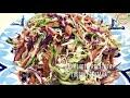 Фрагмент с конца видео Быстрый и полезный САЛАТ/Tez va foydali SALAT