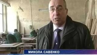 В Житомире внедрили энергосберегающую технологию