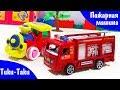 Пожарная машина. Видео для детей. Пожарная станция. Тики - Таки!