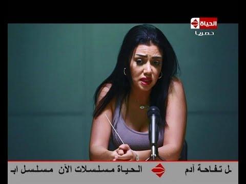 شاهد فؤش في المعسكر - الحلقة الخامسة عشر ( 15 ) الفنانة الجميلة رانيا يوسف - Foesh fel moaskar
