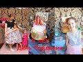 ВЛОГ: День Рождения , 2 день, гости, стол, анимация, веселье)