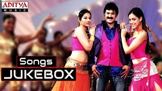 Srimannarayana Telugu Movie Full Songs|| Jukebox