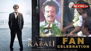 Kabali First Show : Rajinikanth Fans Celebrating 'Kabali' Festival Kollywood News 22-07-2016 online Kabali First Show : Rajinikanth Fans Celebrating 'Kabali' Festival Red Pix TV Kollywood News