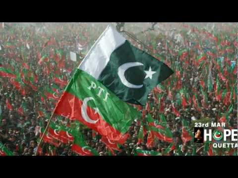 23 March 2012 PTI Hope Tsunami Heads for Quetta
