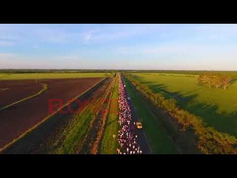 La marcha de los fieles, desde el drone de Elonce TV