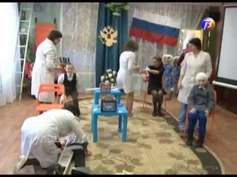 Учения поГО иЧС прошли всоциально-реабилитационном центре «Пеликан»