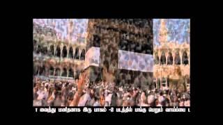 Manidhanaha Iru Movie Trailer