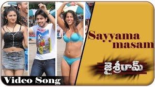Sayyamamasam Video Song || Jai Sriram