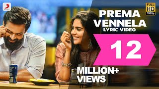 Chitralahari - Prema Vennela Telugu Lyric Video