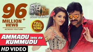 Ammadu Lets Do Kummudu Full Video Song  Khaidi No 150 Video Songs  Chiranjeevi, Kajal  DSP