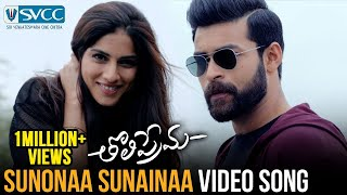 Sunonaa Sunainaa Video Song - Tholi Prema