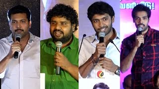 Watch 'Sagaptham' Audio Launch | Jayam Ravi | Vikram Prabhu | Nalan Kumarasamy | Sibiraj | R. Parthiepan Red Pix tv Kollywood News 01/Feb/2015 online