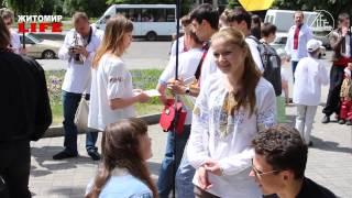 В Житомире состоялся парад вышиванок