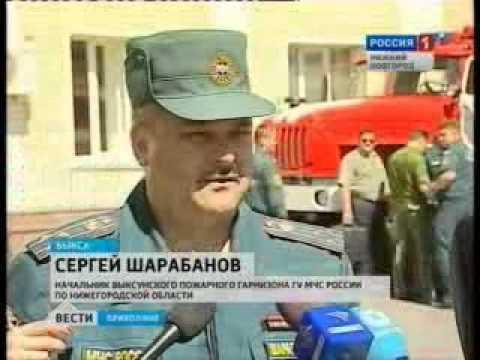 «Ингосстрах» приобрел пожарные машины для Выксунского района