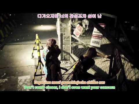 2NE1 - UGLY MV english sub + romanization + hangul 1080p HD
