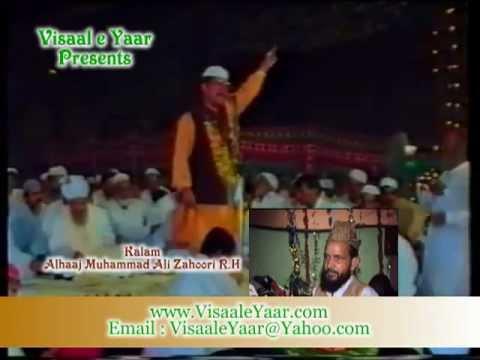 URDU NAAT(Har Roz Shab e Tanhai)SHABIR GONDAL.BY   Naat E Habib