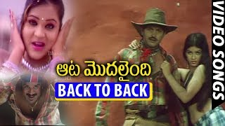 Aata Modalaindi Movie Back To Back Video Songs