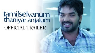 Tamilselvanum Thaniyar Anjalum - Official Trailer
