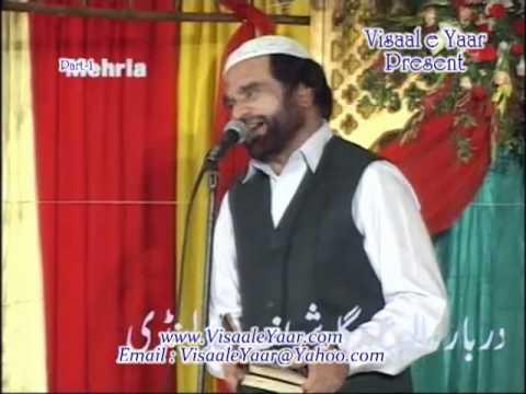 Urdu Naat( Milad e Pak,P-1 )Yousuf Memon.By  Naat E Habib
