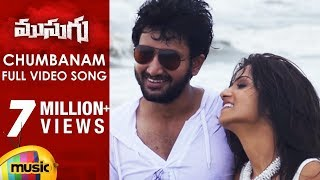 Chumbanam Full Video Song - Musugu