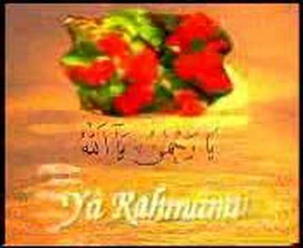 Allah'ın 99 İsmini İlahi Şeklinde Dinle
