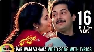 Paruvam Vanaga Video Song with Lyrics | Roja