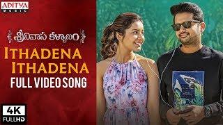 Ithadena Ithadena Full Video Song | Srinivasa Kalyanam