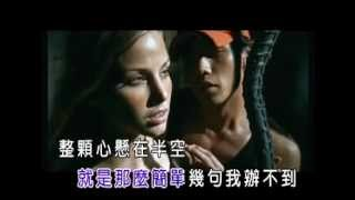 Jay Chou - Can't Open My Mouth KTV (周杰倫 -  開不了口[KTV])