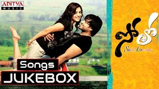 Solo Telugu Movie Full Songs JukeBox
