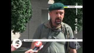 Пограничники защищавшие Восток Украины вернулись в Житомир