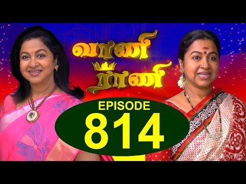 Vani Rani Serial 28/11/2015 SunTv Episode Online