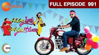 Gadasari Atta Sogasari Kodalu 2 24-09-2014 ( Sep-24) Zee Telugu TV Show, Telugu Gadasari Atta Sogasari Kodalu 2 24-September-2014 Zee Telugutv