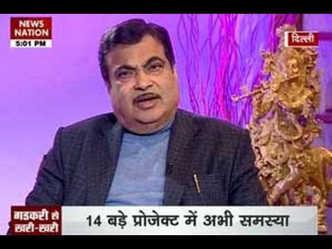 Exclusive: Khari Khari with Nitin Gadkari