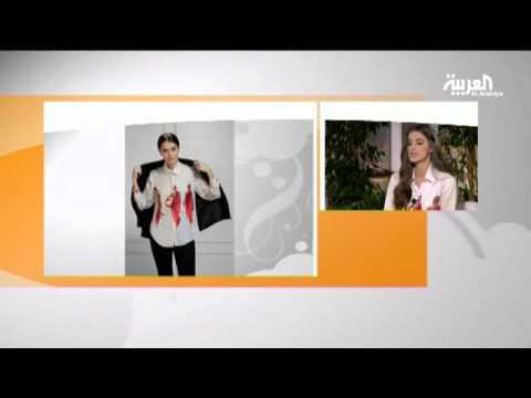بالفيديو : مصممة ازياء سورية تحول الملابس إلى لوحات فنية