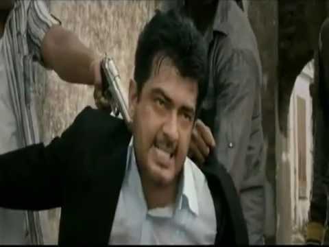 David Billa Telugu Teaser