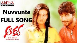 Nuvvunte Full Song | Aarya