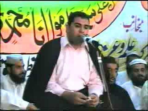 Sheikh Anwar Shahat Kahf 1