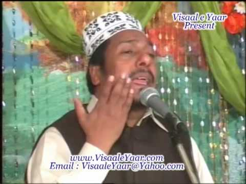 URDU NAAT( Na Koi Amal Hai )RAFIQ ZIA.BY   Naat E Habib