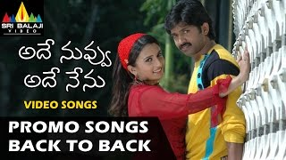 Ade Nuvvu Ade Nenu Promo Songs Back to Back