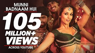 Munni Badnam Hui Full Song from Dabangg
