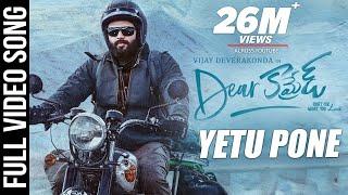 Yetu Pone Video Song - Dear Comrade Telugu  Vijay Deverakonda  Rashmika  Bharat Kamma