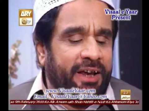 PUNJABI NAAT(Lajpaal Nabi Mere)YOUSUF MEMON IN QTV.BY  Naat E Habib